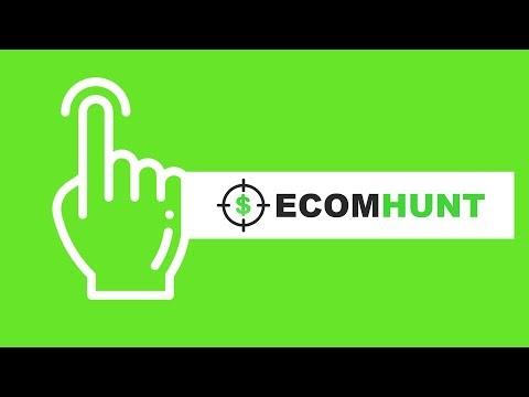 Ecomhunt - avis, tarif, prix et alternatives