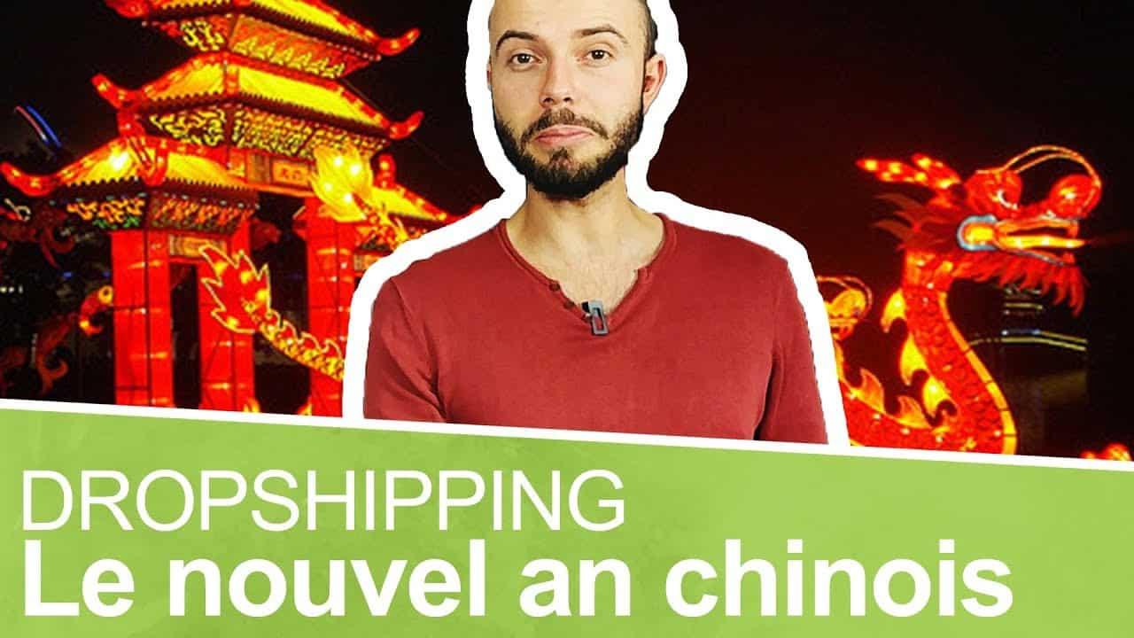 Le nouvel an chinois et son impact sur le dropshipping