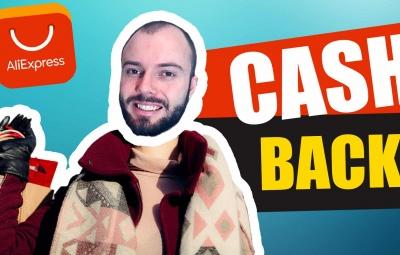 Une solution de cashback comme Epn cashback est proposée, montrant l'interface d'aliexpress avec l'extension de cashback et gagner de l'argent.